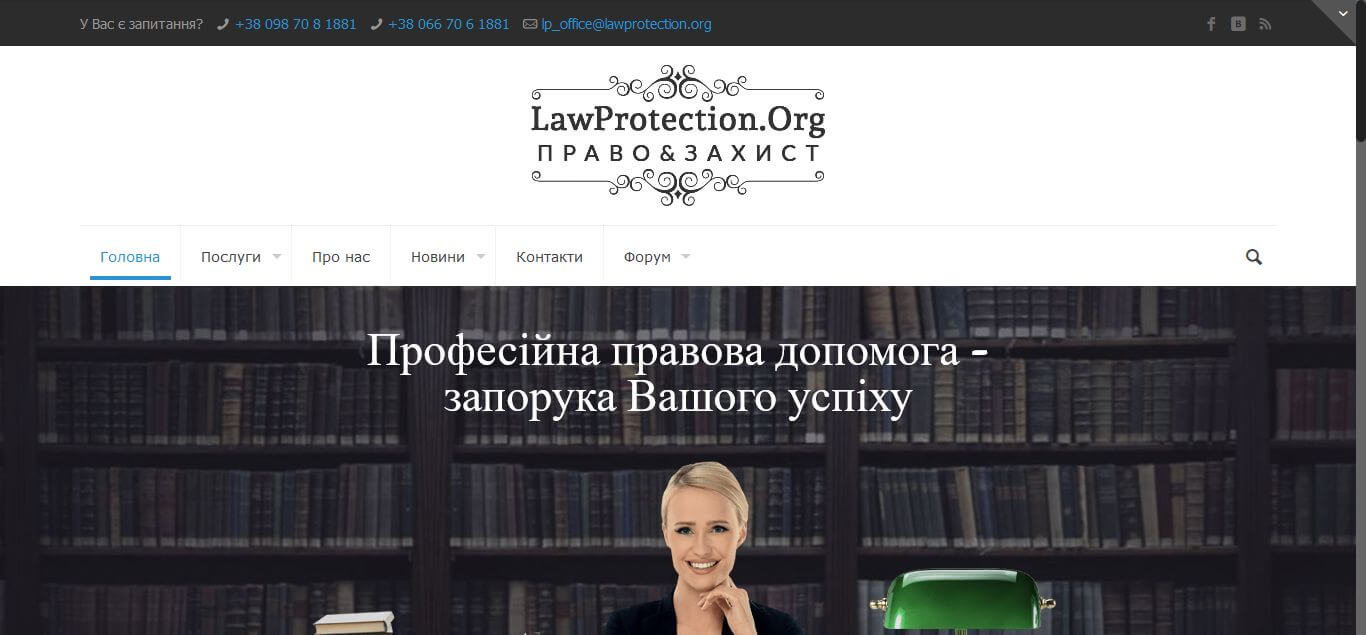 LawProtection.Org