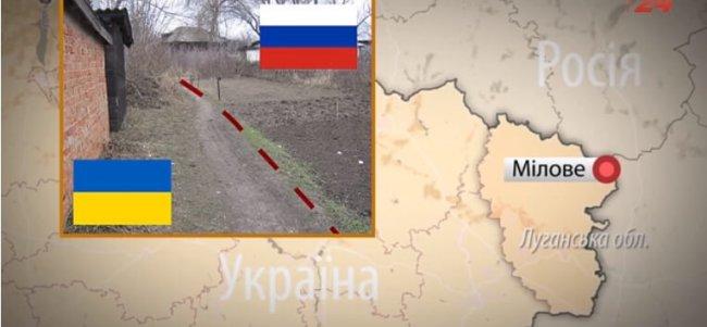 Зрада в АТО: прикордонники за гроші пускають бойовиків в Україну