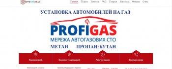 Autogas.km.ua
